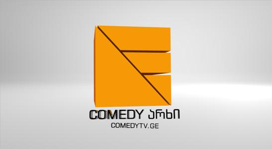 Comedy არხი TV