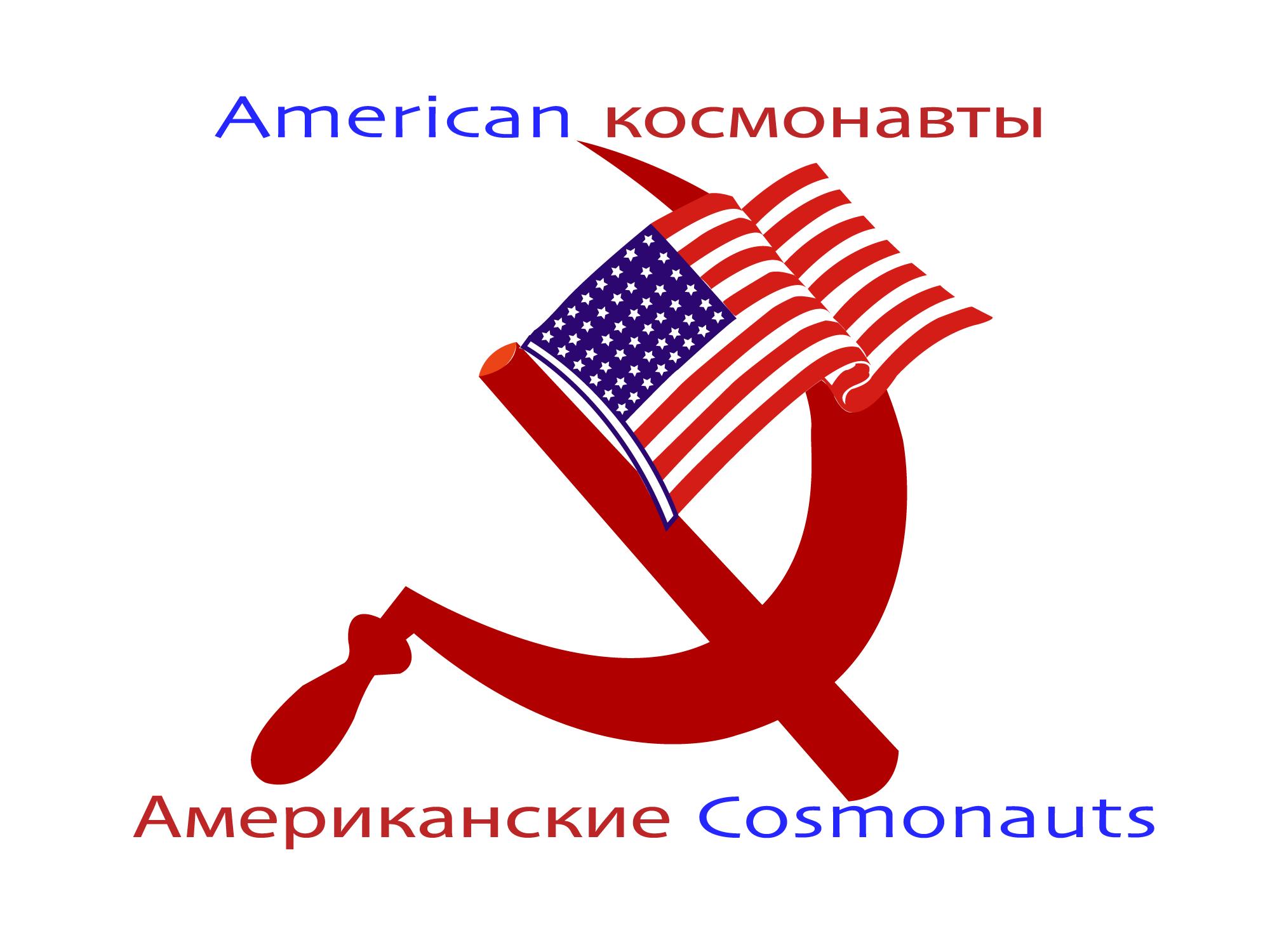 American Cosmonauts