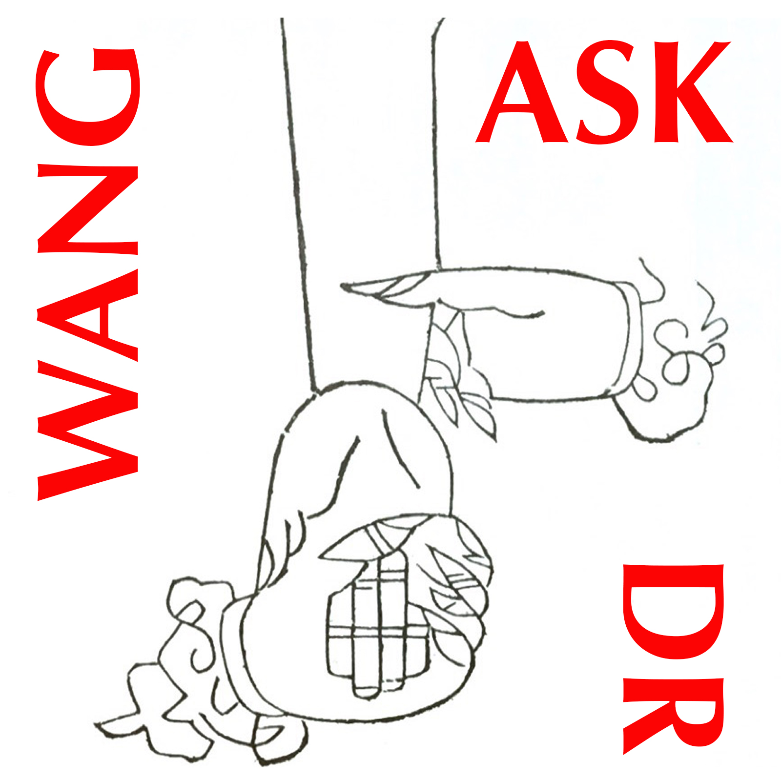 Ask Dr Wang