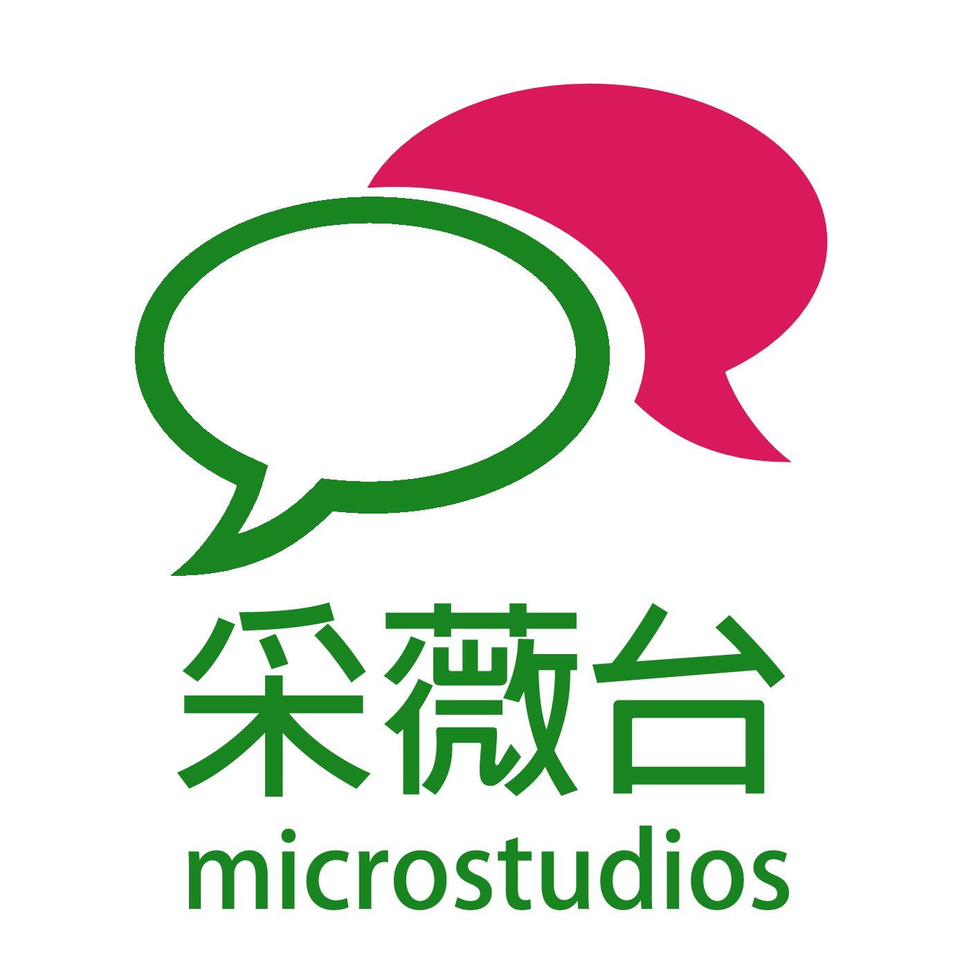 microstudios-podcast