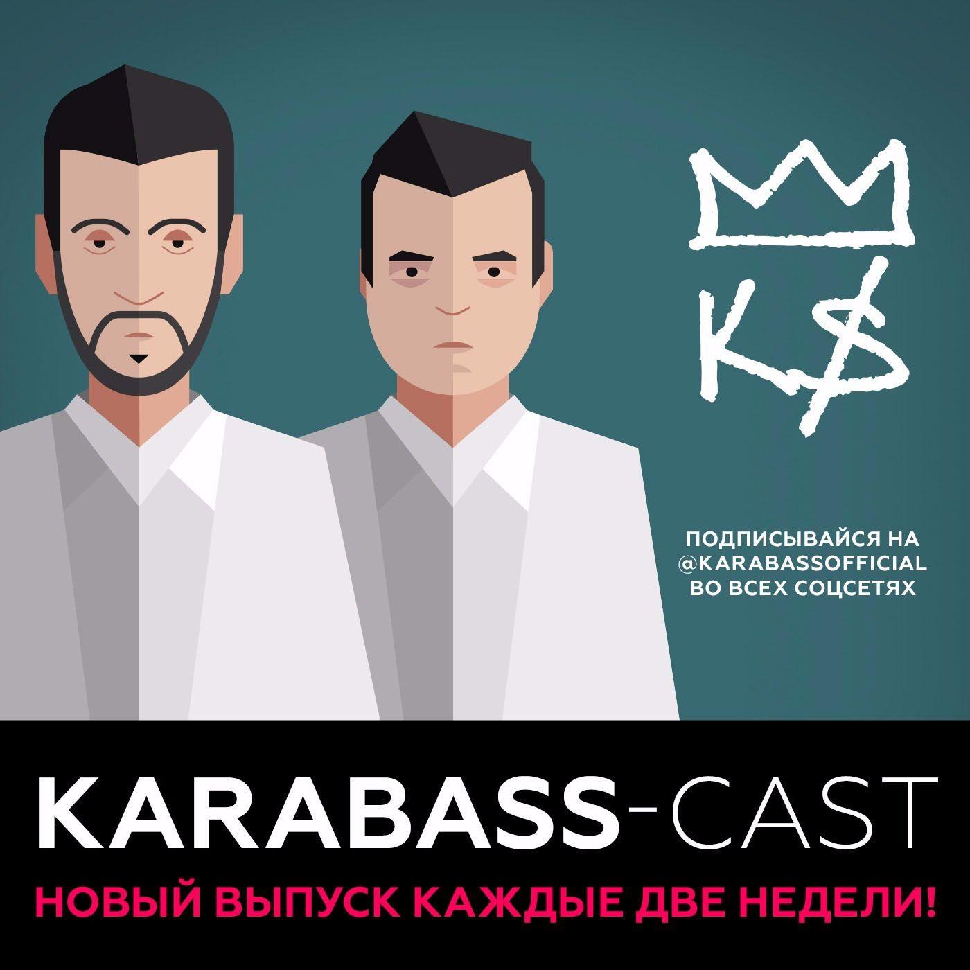 KARABASS-CAST