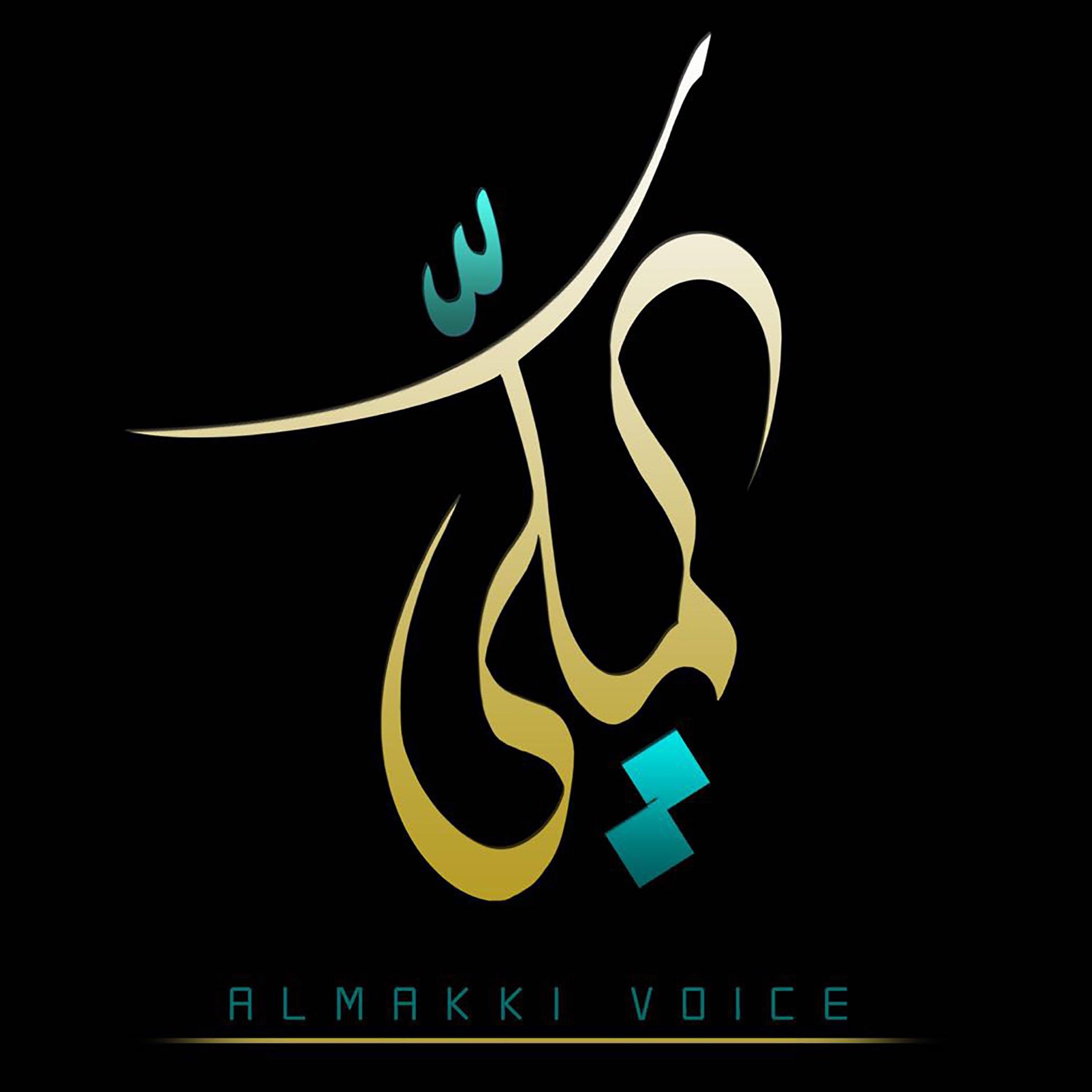ALMAKKI VOICE