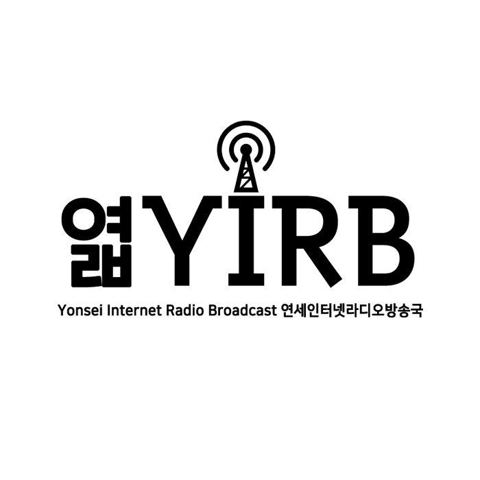 YIRB 엷