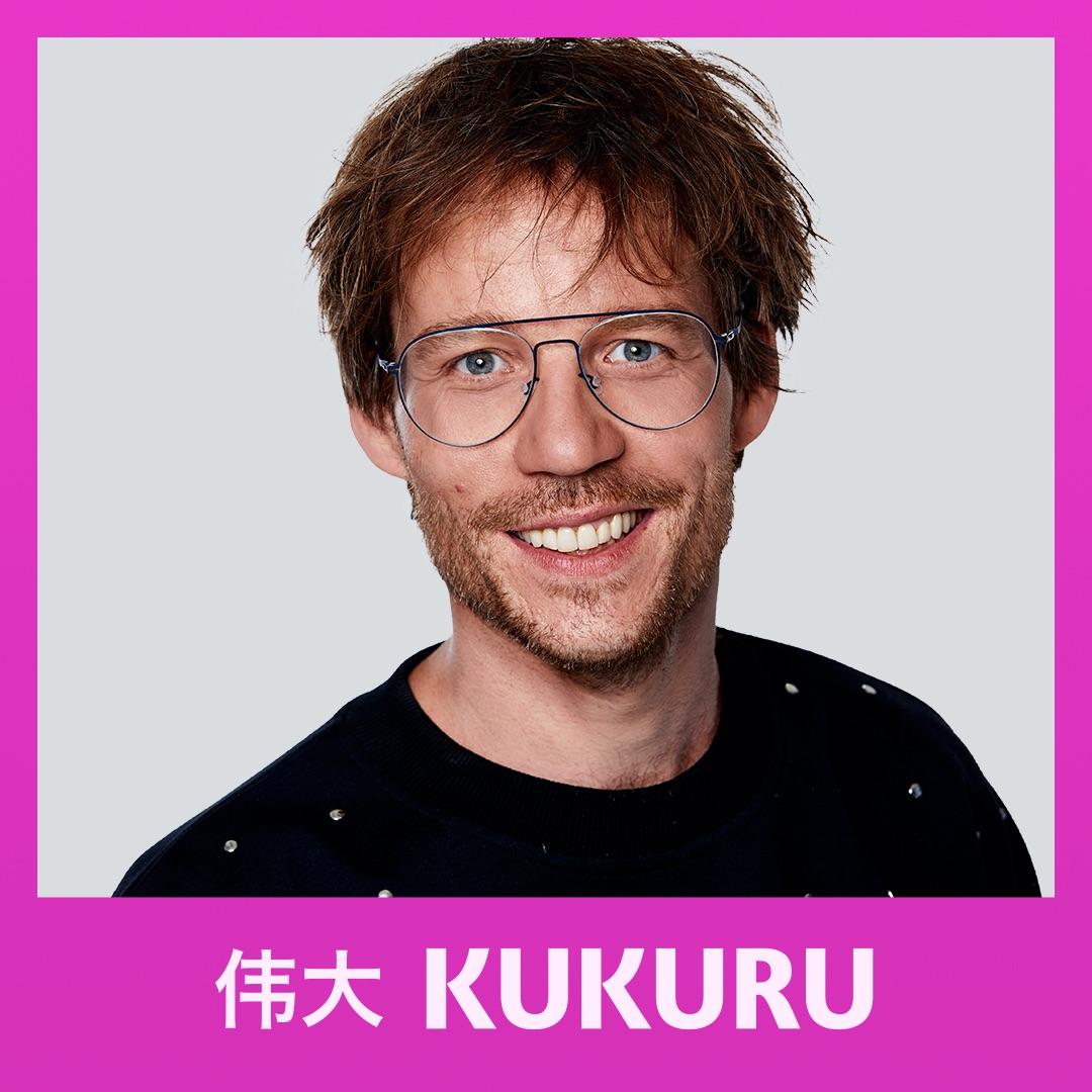 Kukuru podcast logo