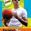 Download Jaane Tu Mera Kya Hai Mp3