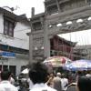 [bivouacrecording] Fangbang Lu Street Food at Sipailou Lu