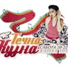 Big Bud Guest Mix For Liquid Kitchen Radio Show June mp3