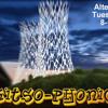 07-07-09 THE SKITSOPHONICS SHOW ON FUTURE-MUSIC.CO.UK