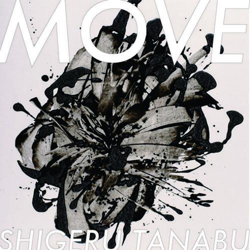 Move (White Mix)