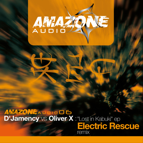 D'JAMENCY Vs. OLIVER X - Lost In Kabuki EP /// Amazone Audio - FR