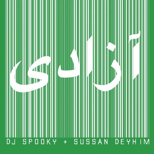 Dj Spooky + Sussan Deyhim: Azadi (The New Complexity)