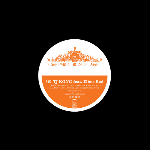 """COMPOST BLACK LABEL #51 