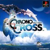 01 - Yasunori Mitsuda - Chrono Cross Soundtrack Disc 1 ~Cause~ - CHRONO CROSS ~The Scar of Time~