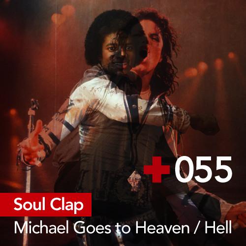 Michael Went To Heaven