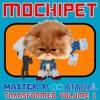 Mochipet - Robot BassLab Juice (S.P.E.C.T.R.E. remix)