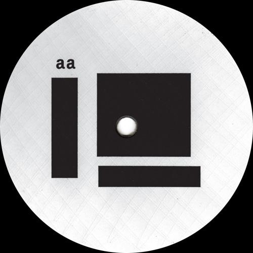 Delta Funktionen - Silhouette (Marcel Dettmann Remix)