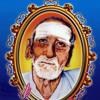 siva ganga nagara nivasini, Papanasam Sivan