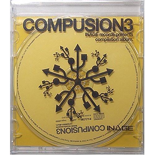 COMPUSION3