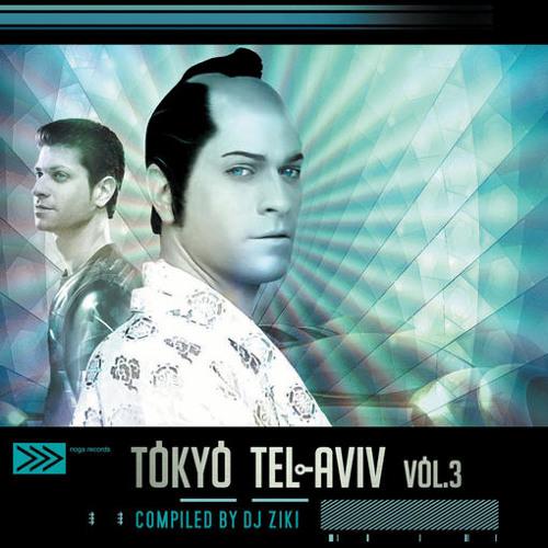 Vibe Tribe & Gataka & Electro Sun & Ziki - Tokyo Telaviv
