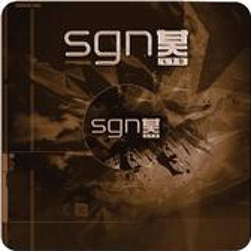 Spinline - Radioactive (SGN:LTD)