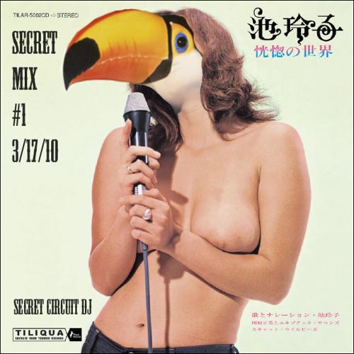 Secret Mix #1 (3.17.10)