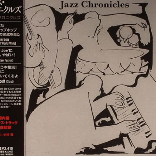 Jazz Chronicles - Bologna (Rise Spiritual Edit)