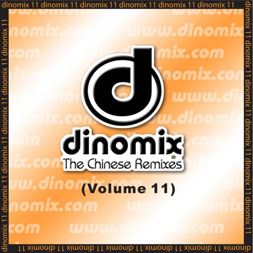 Dinomix-megamix #4 (DJ Thomas) 84-104BPM