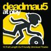 Deadmau5 / Vanishing Point (Original Mix)