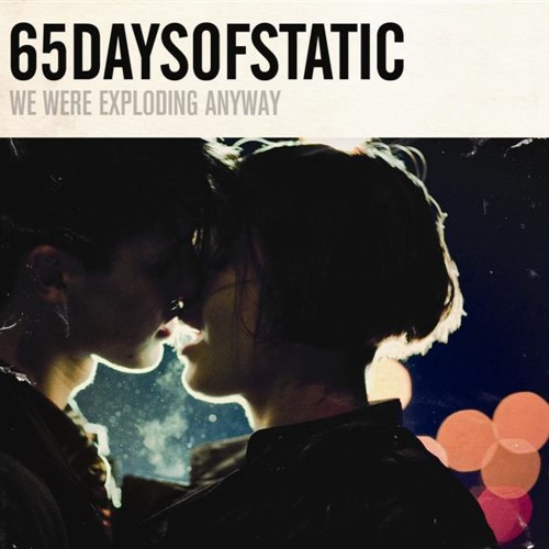 65daysofstatic 'Crash Tactics' remix competition