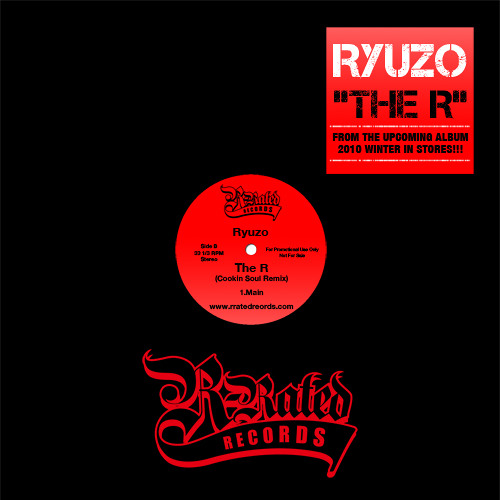 Ryuzo - The R (Cookin Soul Remix)