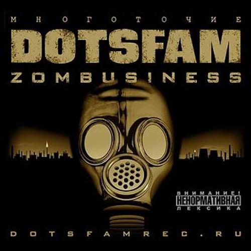 Dotsfam -  A ty hochesh'