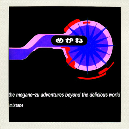 The Megane~zu Adventures Beyond The Delicious World