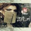 Asala - Qanon Kifak ( Album Promo ) By Mekni Maher (mek784) Tunisia-Music.Com