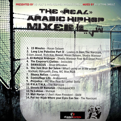 "THE ""REAL"" ARABIC HIP HOP MIX TAPE VOL.1"