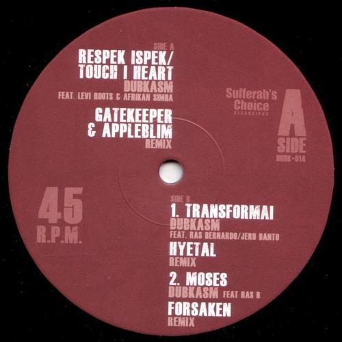 """DUBKASM Remixed - Part 2 (Sufferah's Choice 12"""", DUBK 014)"""