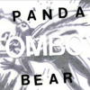 Panda Bear: Slow Motion