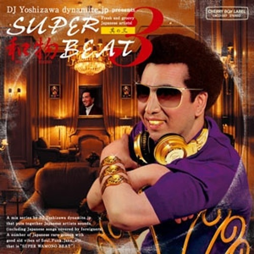 "Japanese groove MIX CD ""SUPER和物BEAT Vol.3""  Short Edit."