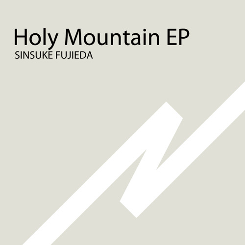 Holy Mountain(Tokyo Black Star Remix)