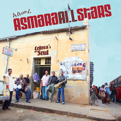 Asmara All Stars - Adunia
