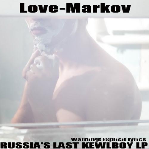 RUSSIA'S LAST KEWLBOY LP