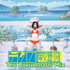 Rokudenashi Techno Kayou Mix (80s Synth Pop from Japan)