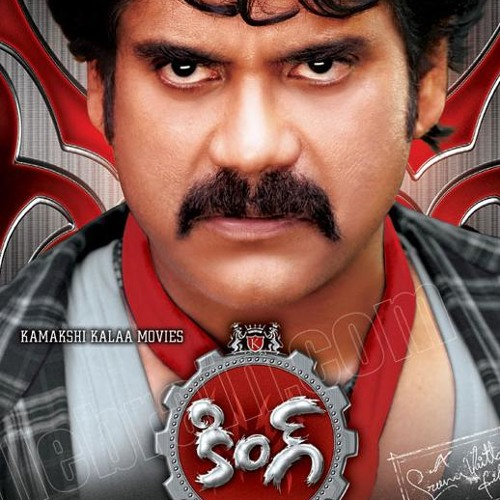 Telugu Mp3 Songs and Telugu Ringtones by telugu on SoundCloud - Hear the  world's sounds