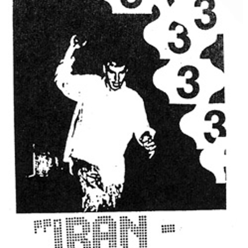 """s/t"" by Thee Iran-Contras"