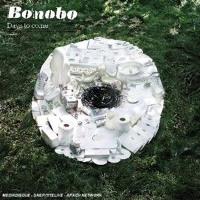 Bonobo Recurring Artwork