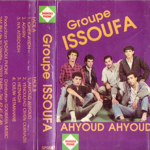 "Groupe ISSOUFA ""Aghriv"" Kabyle"