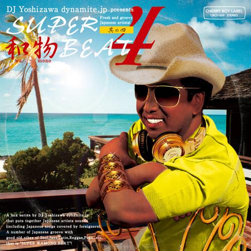 "Japanese groove MIX CD ""SUPER和物BEAT Vol.4""  Short Edit."