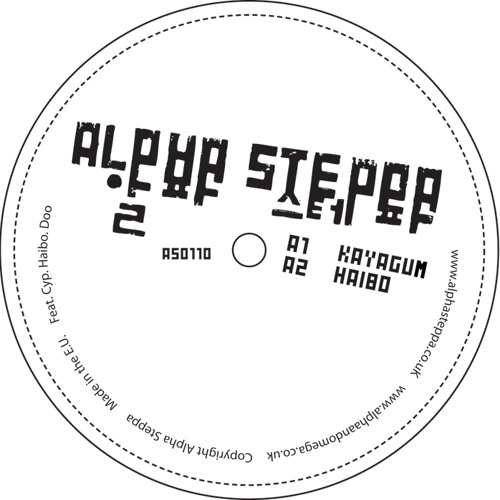 A1 Alpha Steppa - Kayagum SAMPLER