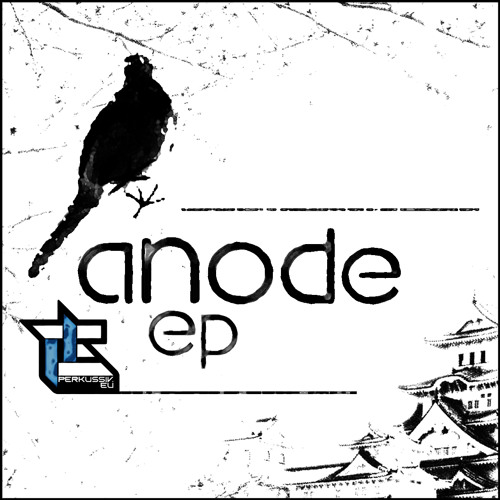 [PERK-DNB004]B Anode - Havonavega