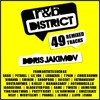 Intro - District ft. Boris Jakimov (Opening Track to R&B District)