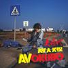 AV Okubo - Break Wave